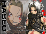 001 - Haseo - 1st Form