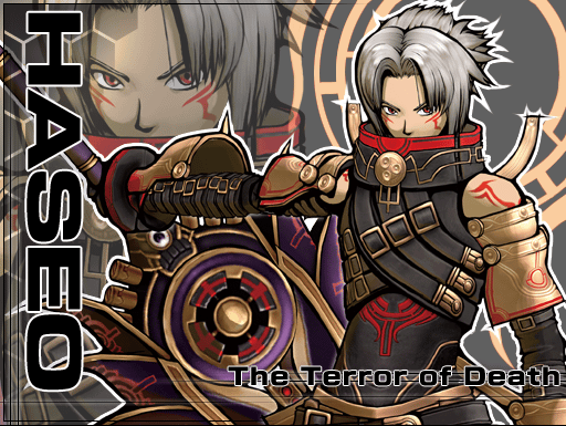 002 – Haseo – 2nd Form | Path Shower